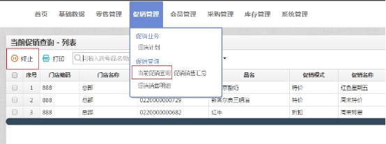 wpsC29D.tmp.jpg