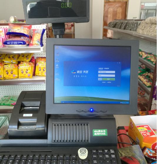 春梅超市1.png