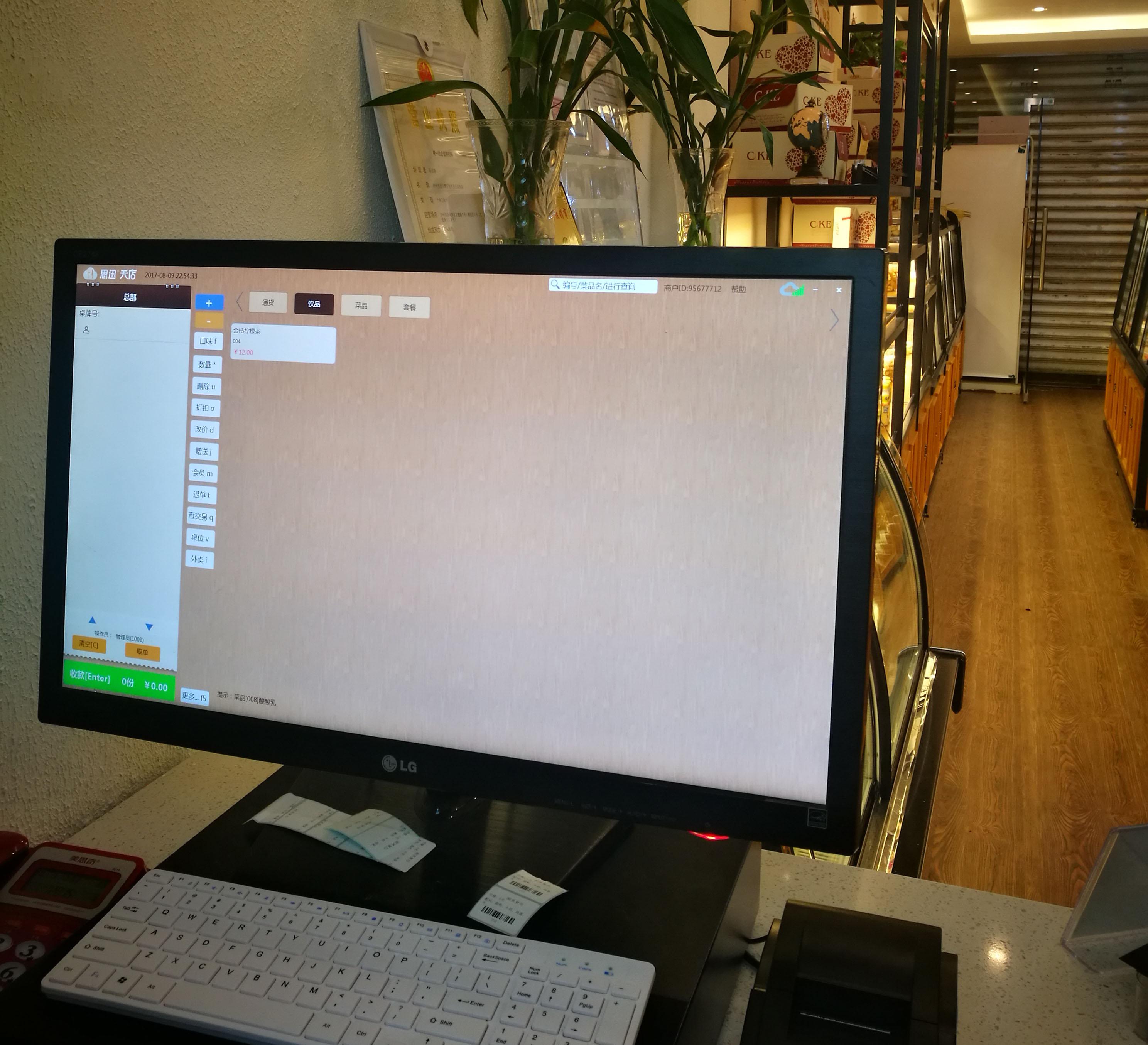 泡芙皇后正在使用天店收银软件.jpg
