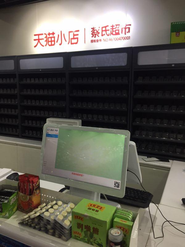 蔡氏超市使用思迅天店收银系统.jpg