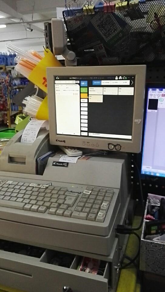 世纪华联运行超市收银软件.jpg
