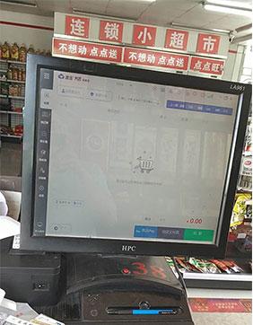 超市收银软件