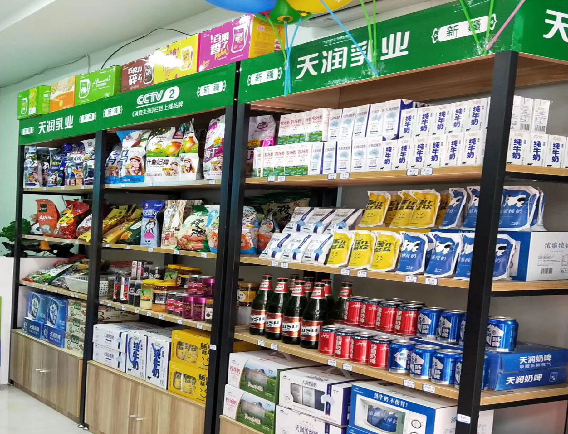 天润乳业1.jpg