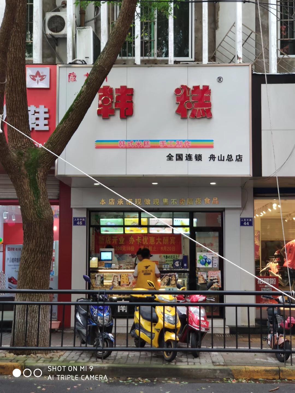思迅天店餐饮收银系统案例1